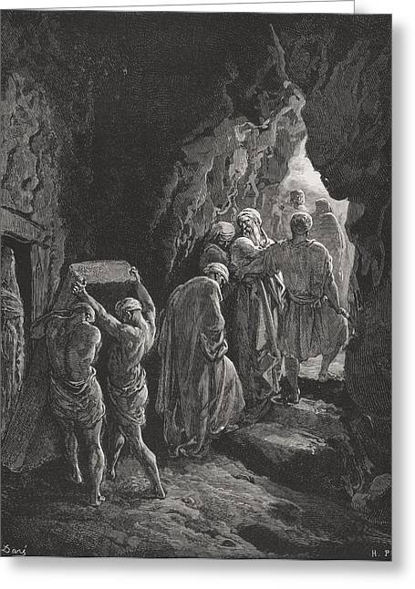 Cave Drawings Greeting Cards - The Burial of Sarah Greeting Card by Gustave Dore