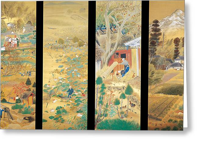 Kyoto Greeting Cards - The Outskirts of Kyoto throughout the Season  Greeting Card by Ochiai Rofu