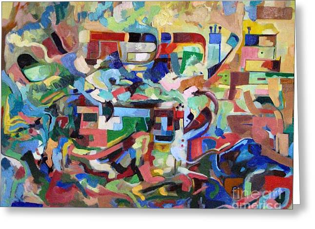 Inner Self Paintings Greeting Cards - the Torah is acquired with articulate speech 5 Greeting Card by David Baruch Wolk