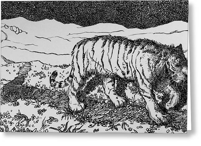 Jeremy Greeting Cards - Trail of the Tiger Greeting Card by J S  Ferguson
