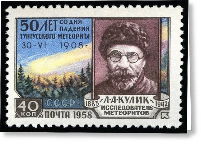 Tunguska Event Stamp, 50th Anniversary Greeting Card by Detlev van Ravenswaay
