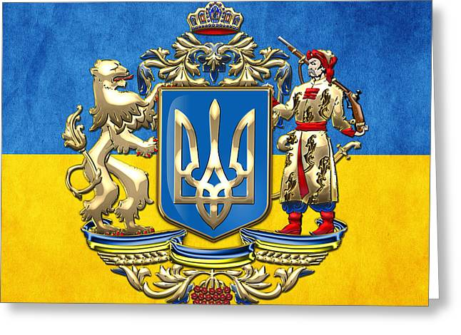 Coa Greeting Cards - Ukraine - Proposed Greater Coat of Arms Greeting Card by Serge Averbukh