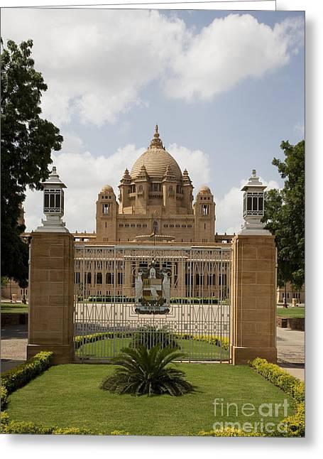 Historic Home Greeting Cards - Umaid Bhawan Palace, India Greeting Card by David Davis