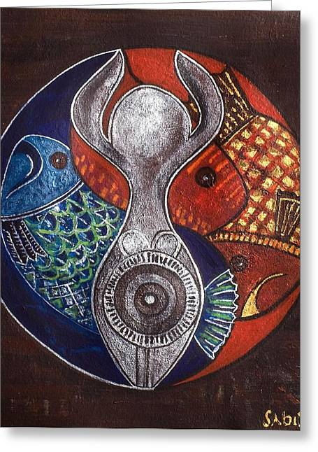 Ying And Yang Greeting Cards - Untitled Greeting Card by Sabira Manek