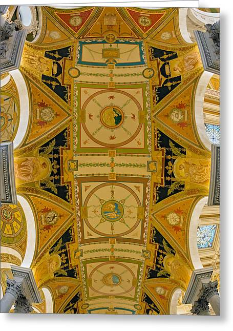 Library Of Congress Greeting Cards - US Library Of Congress Greeting Card by Susan Candelario