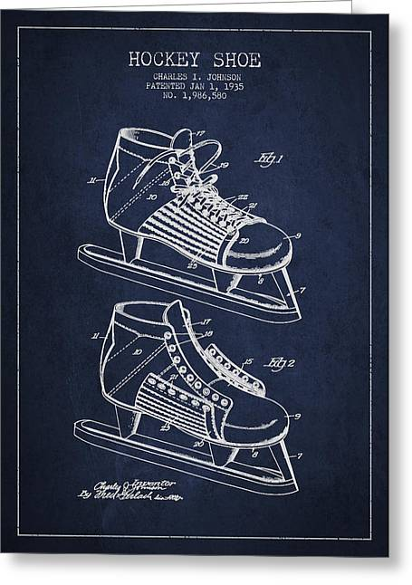 Skates Greeting Cards - Vintage Hockey Shoe Patent Drawing From 1935 Greeting Card by Aged Pixel