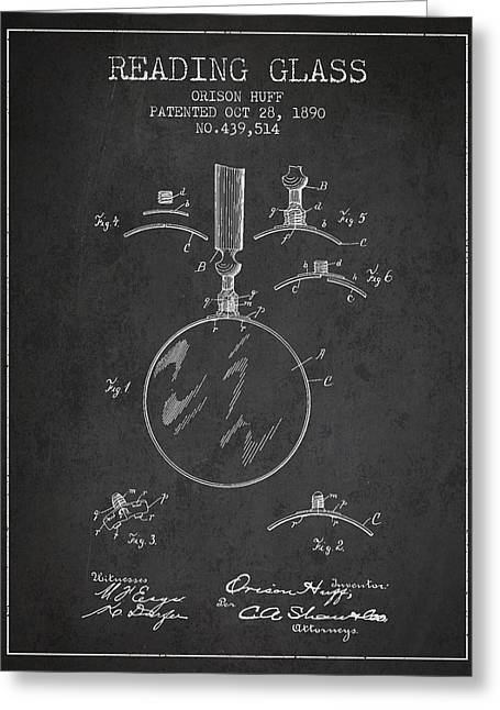 Glass Wall Greeting Cards - Vintage Reading Glass Patent from 1890 Greeting Card by Aged Pixel