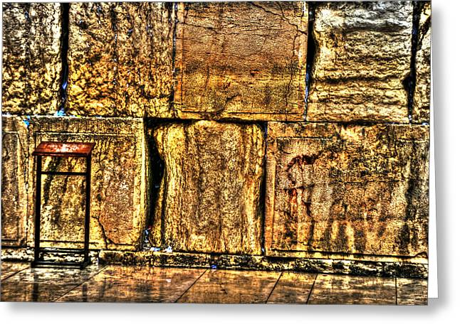 Old Western Photos Mixed Media Greeting Cards - Wailing Wall Greeting Card by Michael Braham