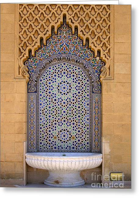 Northern Africa Greeting Cards - Water Fountain Mausoleum of Mohammed V opposite Hassan Tower Rabat Morocco  Greeting Card by Ralph A  Ledergerber-Photography