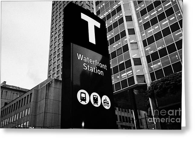 North Vancouver Greeting Cards - Waterfront rail train station Vancouver BC Canada Greeting Card by Joe Fox