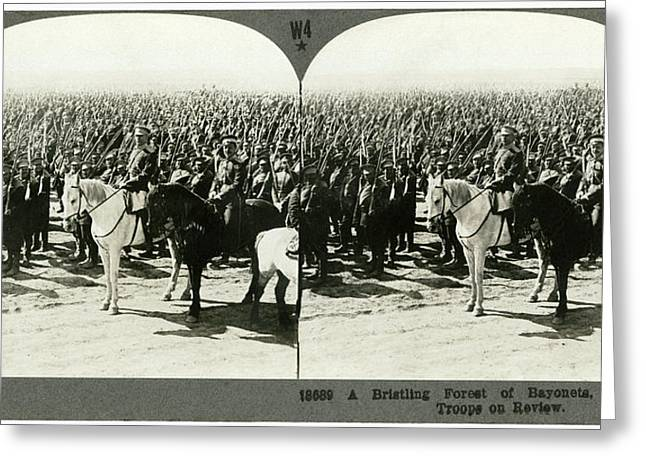 World War I Russian Army Greeting Card by Granger