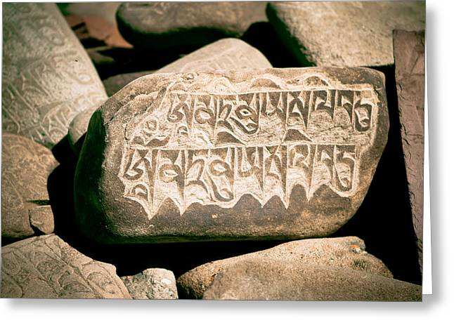 Milarepa Greeting Cards - writing on the Tibetan language and Sanskrit at stone Greeting Card by Raimond Klavins