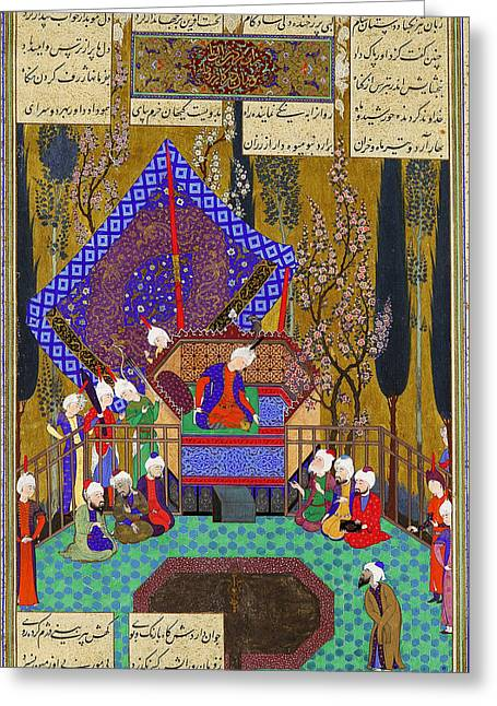 Consult Greeting Cards - Zal Consults the Magi Folio from the Shahnama Greeting Card by Abul Qasim Firdausi
