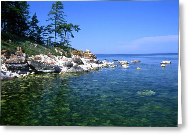 Color Photography Greeting Cards - Baikal Greeting Card by Anonymous