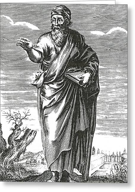 Metaphysics Greeting Cards - Pythagoras, Greek Mathematician Greeting Card by Science Source