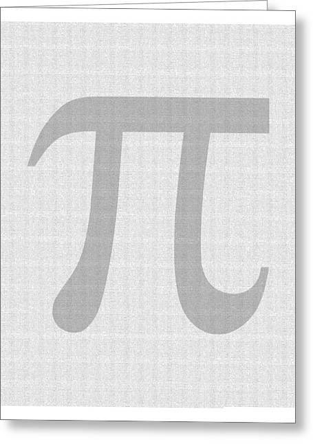3.14 Greeting Cards - 100 Thousand Pieces of Pi Greeting Card by Ron Hedges