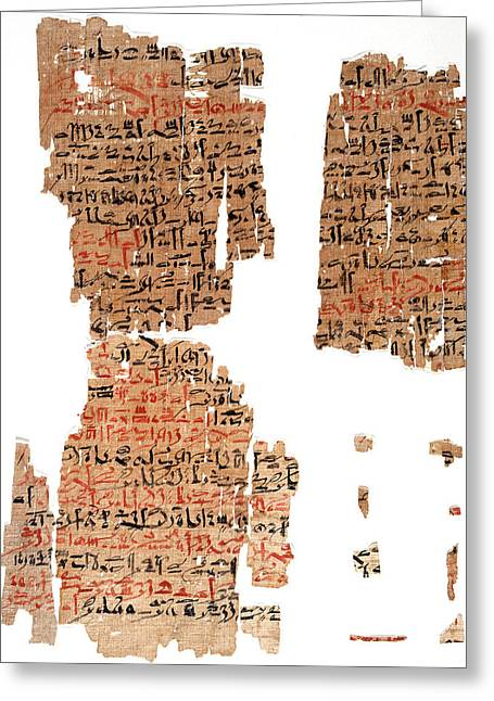 Edwin Smith Papyrus Greeting Card by National Library Of Medicine