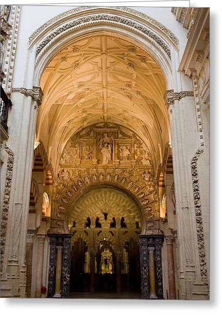 Relief Sculpture Greeting Cards - Mezquita Cathedral Interior in Cordoba Greeting Card by Artur Bogacki