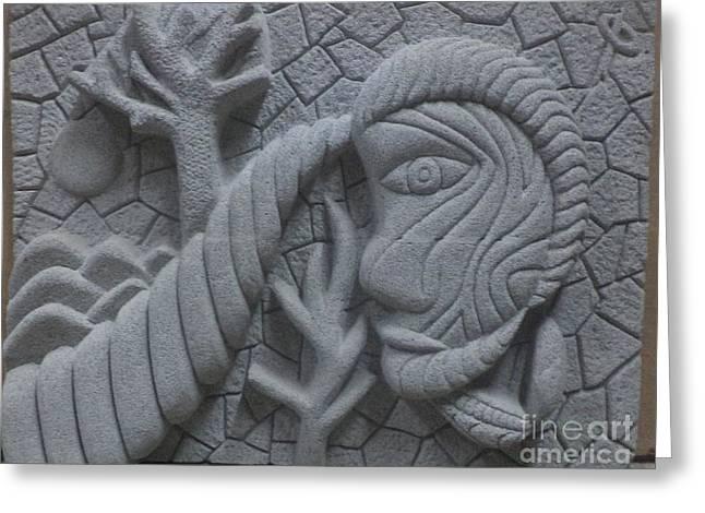 Decor Reliefs Greeting Cards - 12-12-12 Greeting Card by Pradeep Makwana