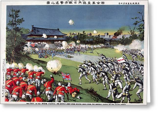 China Boxer Rebellion Greeting Card by Granger