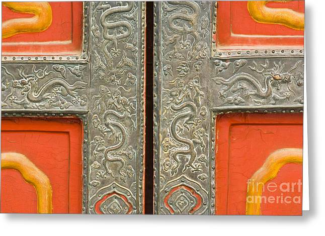 Antique Beijing Greeting Cards - Forbidden City Greeting Card by Juan  Silva