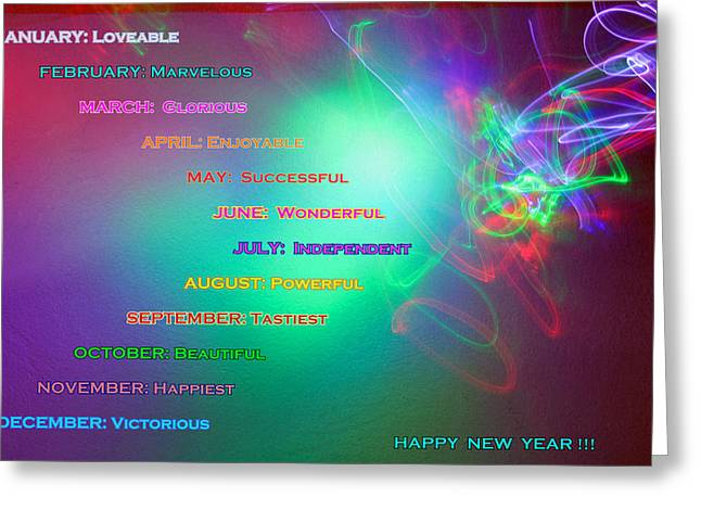 Rainbow Fantasy Art Greeting Card Greeting Cards - 12 Months  Greeting Card by Julia Fine Art And Photography