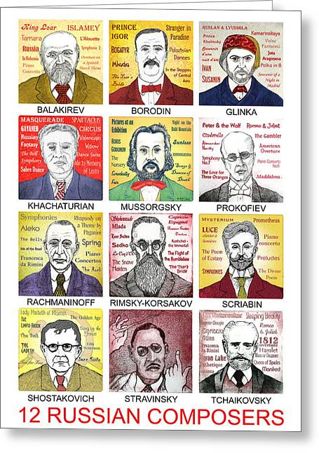 Classical Music Greeting Cards - 12 Russian Composers Greeting Card by Paul Helm