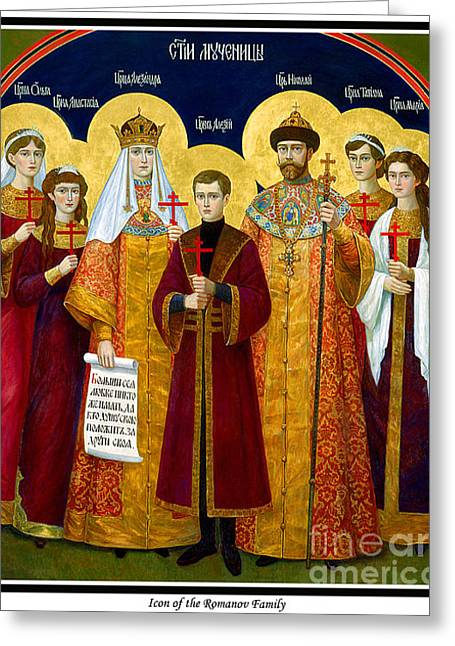 Russian Icon Paintings Greeting Cards - 131. Icon of Romanov family Print Greeting Card by Royal Portraits