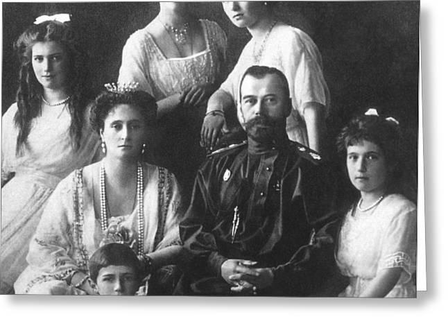 Nicholas II (1868-1918) Greeting Card by Granger