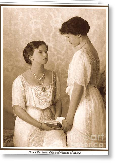 Saint Olga Greeting Cards - 142. Grand Duchesses Olga and Tatiana of Russia Print Greeting Card by Royal Portraits
