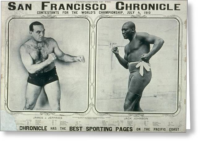 A Poster Printed By The San Francisco  Greeting Card by Jeffries and Jack