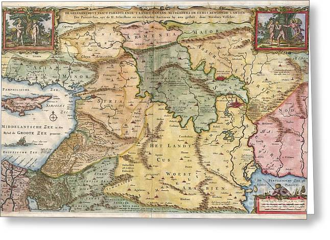 Mythical Series Greeting Cards - 1657 Visscher Map of the Holy Land  Greeting Card by Paul Fearn