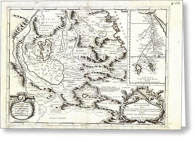 1690 Coronelli Map Of Ethiopia Abyssinia  And The Source Of The Blue Nile Geographicus Abissinia Cor Greeting Card by MotionAge Designs