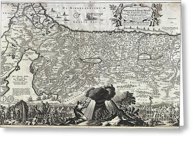Jordan River Temple Greeting Cards - 1702 Visscher Stoopendaal Map of Israel Greeting Card by Paul Fearn