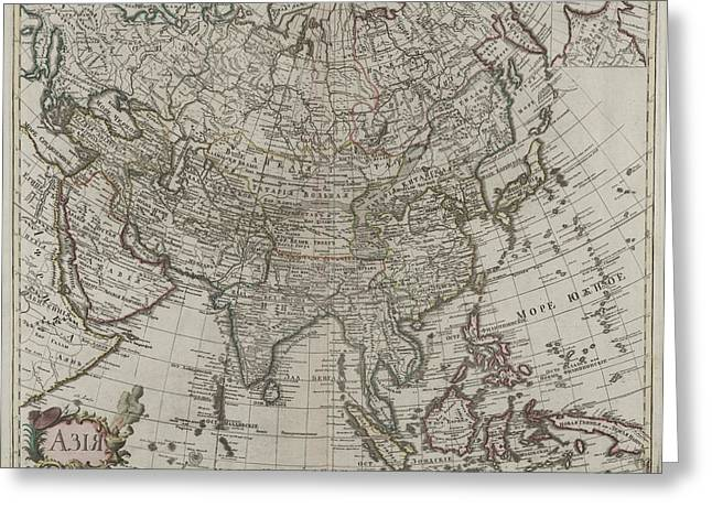 1745 Asia Map Greeting Card by Dan Sproul