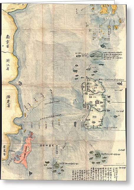 The Restricted Greeting Cards - 1781 Japanese Temmei 1 Manuscript Map of Taiwan and the Ryukyu Dominion Greeting Card by Paul Fearn