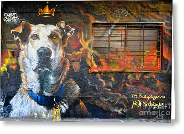 Framed Dog House Print Greeting Cards - Graffiti on a wall Greeting Card by George Atsametakis