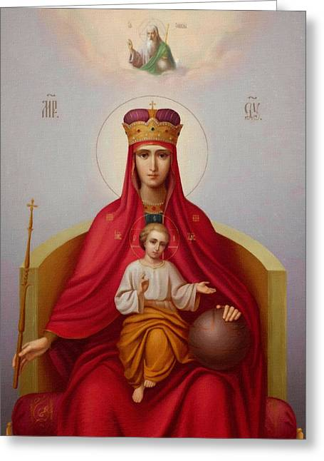 Religious Art Paintings Greeting Cards - The Virgin And Child Greeting Card by Victor Gladkiy