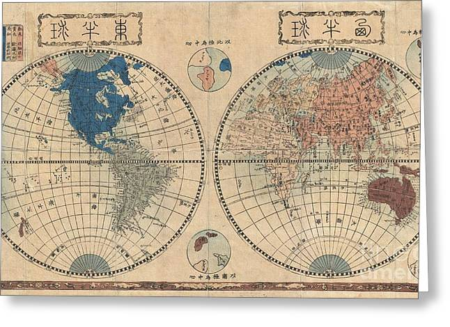 Geographic Location Greeting Cards - 1848 Japanese Map of the World in Two Hemispheres Greeting Card by Paul Fearn