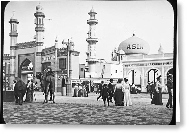 Purchase Greeting Cards - 1904 Worlds Fair On the Pike Mysterious Asia Section Greeting Card by A Gurmankin