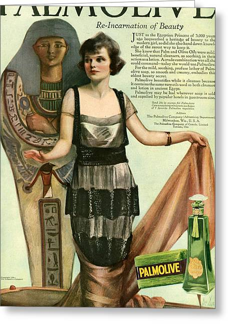 Egyptian Mummy Greeting Cards - 1920s Usa Palmolive Magazine Advert Greeting Card by The Advertising Archives