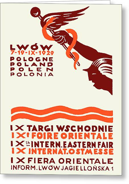 Polish Culture Greeting Cards - 1929 Lwow Eastern International Fair  Greeting Card by Historic Image