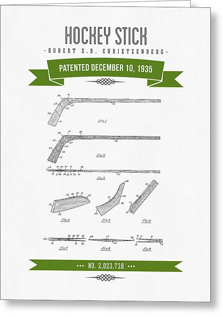 Hockey Player Greeting Cards - 1935 Hockey Stick Patent Drawing - Retro Green Greeting Card by Aged Pixel