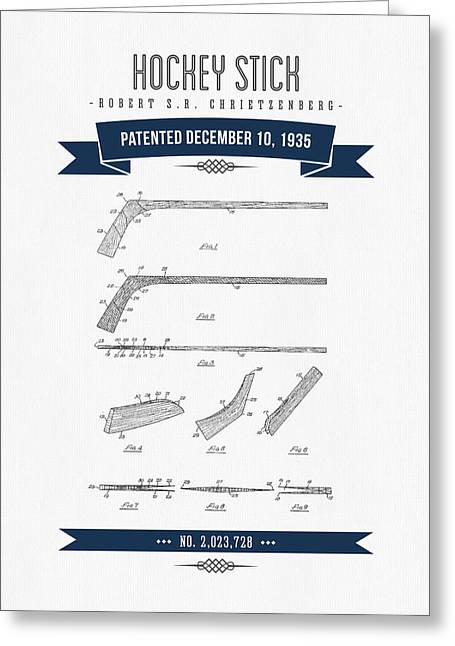 Hockey Player Greeting Cards - 1935 Hockey Stick Patent Drawing - Retro Navy Blue Greeting Card by Aged Pixel