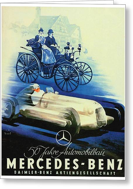 1907 Digital Greeting Cards - 1936 - Mercedes Benz German Poster Advertisement - Color Greeting Card by John Madison