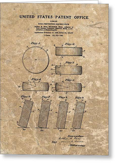Sports Chicago Blackhawks Detroit Red Wings Hockey Goalmouth Action Greeting Cards - 1940 Hockey Puck Patent Greeting Card by Dan Sproul