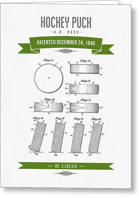 Hockey Player Greeting Cards - 1940 Hockey Puck Patent Drawing - Retro Green Greeting Card by Aged Pixel