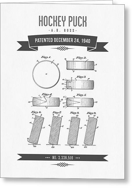 Hockey Player Greeting Cards - 1940 Hockey Puck Patent Drawing - Retro Grey Greeting Card by Aged Pixel