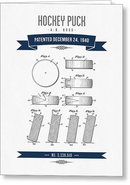 Hockey Player Greeting Cards - 1940 Hockey Puck Patent Drawing - Retro Navy Blue Greeting Card by Aged Pixel