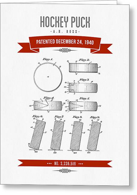 Hockey Player Greeting Cards - 1940 Hockey Puck Patent Drawing - Retro Red Greeting Card by Aged Pixel